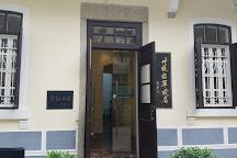 General Ye Ting's Former Residence, Macau, China