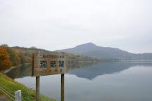 Lake Toya, Hokkaido, Japan
