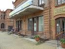Хабаровская краевая филармони на фото Хабаровска