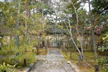 Ryogen-in Temple, Kyoto, Japan
