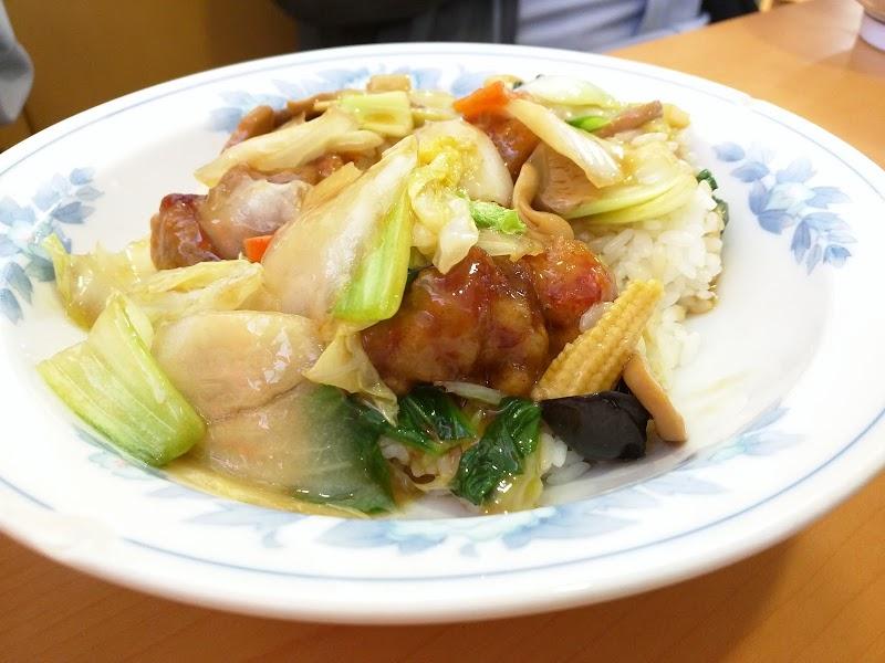中華料理 馬府