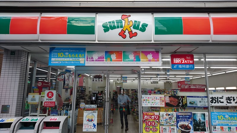 ファミリーマート福岡今泉店