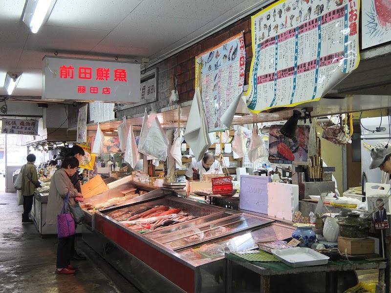 前田鮮魚藤田本店
