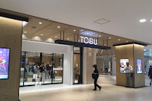 Tobu Department Store Ikebukuro, Toshima, Japan