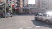 Сбербанк, улица Малыгина на фото Тюмени