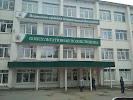 Бэбибум, Клиника Репродуктивного Здоровья, Эко Лаборатория, улица Луначарского на фото Перми