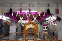 Gurudwara Guru Ka Mahal, Amritsar, India