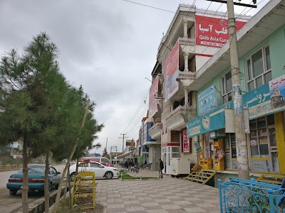 Qalb Asia Curative Hospital شفاخانه قلب آسیا