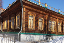 Saken Seifullin Museum, Nur-Sultan, Kazakhstan