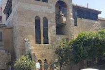 Dar Zahran Heritage Building, Ramallah, Palestinian Territories