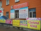 ЛЕЯ-Недвижимость, Вокзальная улица, дом 11А на фото Рязани