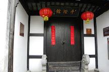 Qiandeng Ancient Town, Kunshan, China