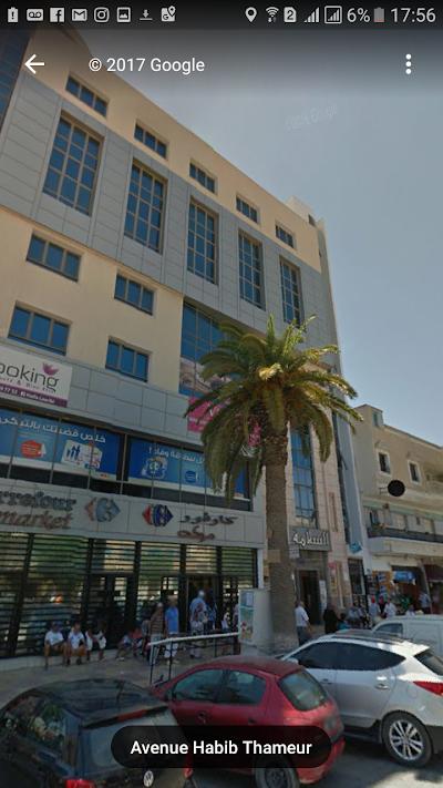Cabinet Medical Dr Arwa Ayadi Fennira Psychiatre Nabeul Tunisia