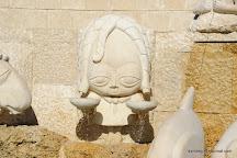 Fountain Astrological Signs, Tel Aviv, Israel