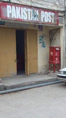 Nawansher Post Office abbottabad