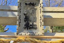 Sengen Shrine, Mishima, Japan
