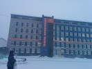 МБУ Молодежный Центр на фото Норильска