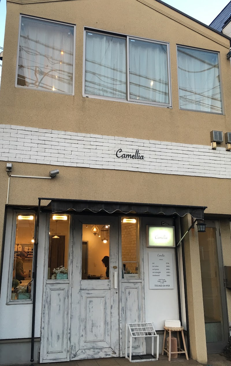 Camellia吉祥寺 《美容室 美容院》