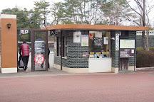 Yagiyama Zoological Park, Sendai, Japan