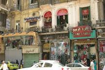 Oum El Dounia Gallery, Cairo, Egypt
