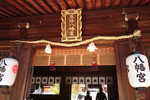 Tainohatake Yakuyoke Hachimangu, Kobe, Japan