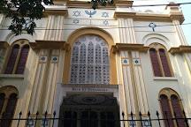 Beth El Synagogue, Kolkata (Calcutta), India