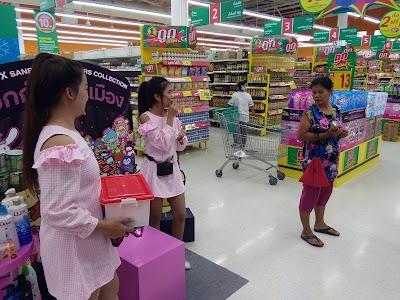 Tesco Lotus Rangsit Khlong 7