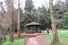 Fushan Botanical Garden
