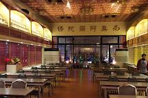 Taiwan Provincial City God Temple, Zhongzheng District, Taiwan