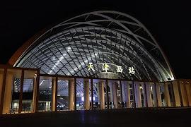 Железнодорожная станция  Tianjin West