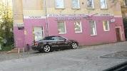 Розовая чайка, улица Карла Маркса на фото Калининграда