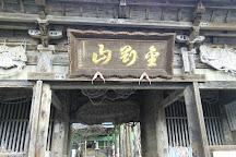 Torioi Kanon Nyohoji Temple, Nishiaizu-machi, Japan