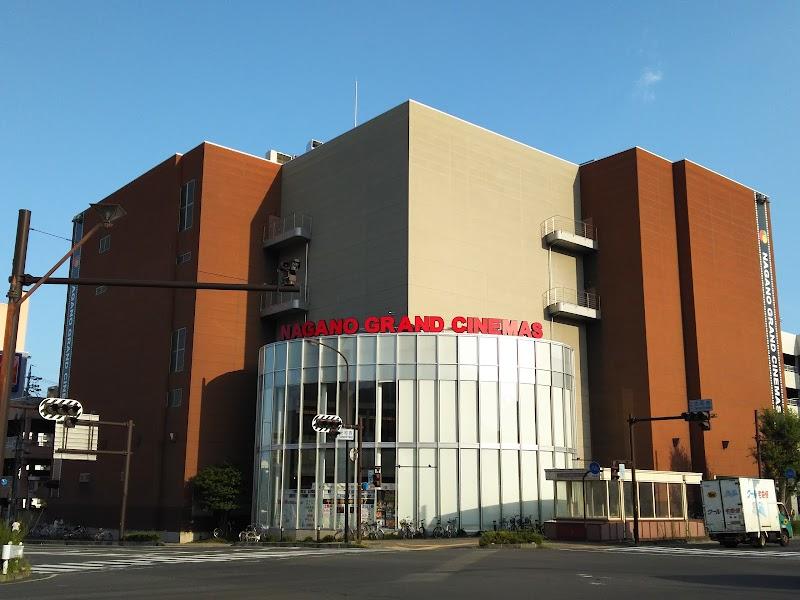 長野グランドシネマズ 長野県長野市鶴賀 映画館 映画館 グルコミ