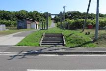 Yagishiri Island, Haboro-cho, Japan