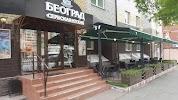 Београд Кафана, улица Малыгина на фото Тюмени