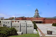 Ebetsu City Ceramic Art Center, Ebetsu, Japan