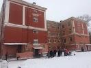 Школа № 14