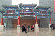 National Museum Of China, Beijing, China