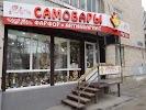 Самовары, улица Малюгиной на фото Ростова-на-Дону
