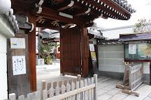 Joshuji Temple, Osaka, Japan