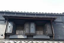Hakari-ya, Koshigaya, Japan
