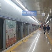 Станция метро  Bupyeong gu Office Station