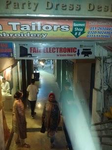 Faiz Electronics
