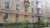 Мир ткани, проспект Космонавтов, дом 46 на фото Екатеринбурга