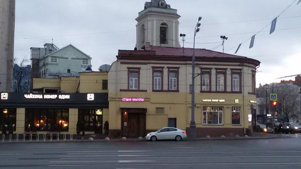 Фото Чкаловский сквер: Чайхона №1