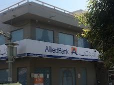 ABL 1-Link ATM