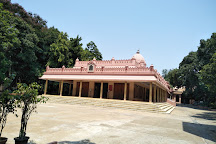 Ramakrishna Math, Bengaluru, India