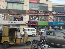 JS Bank lahore 185-A Shahrah Nazaria-e-Pakistan، Near Wapda Town Roundabout، Lahore