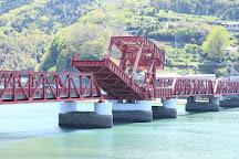 Nagahama Ohashi Bridge, Ozu, Japan