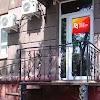 Ваш выбор, Советская улица на фото Волгограда